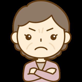 レイコおばさん、怒るわよ!